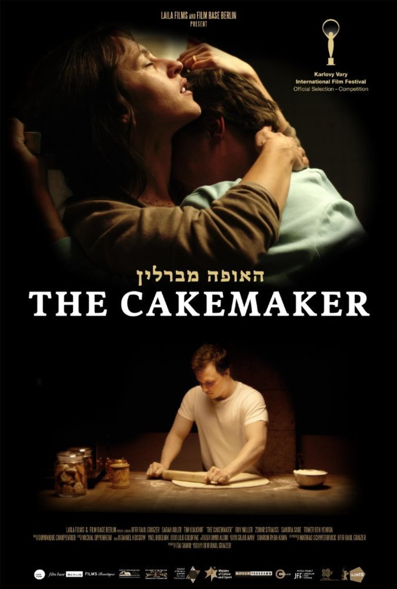 The Cakemaker 2017 Dvd Planet Store