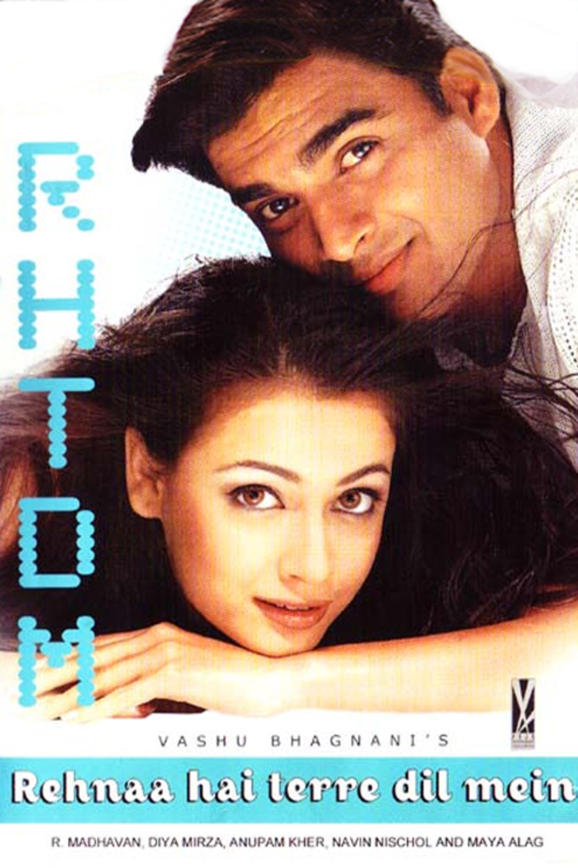 Rehnaa Hai Terre Dil Mein (2001) - DVD PLANET STORE