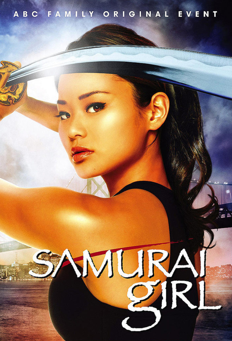 Samurai girl movie commit