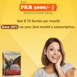Prepaid membership TV Series Package