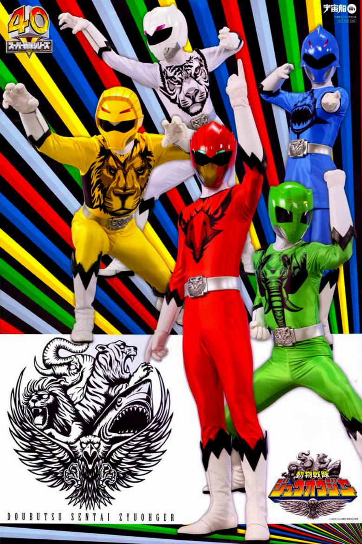 Doubutsu Sentai Zyuohger - Chiến Đội Thú Vương (2016)