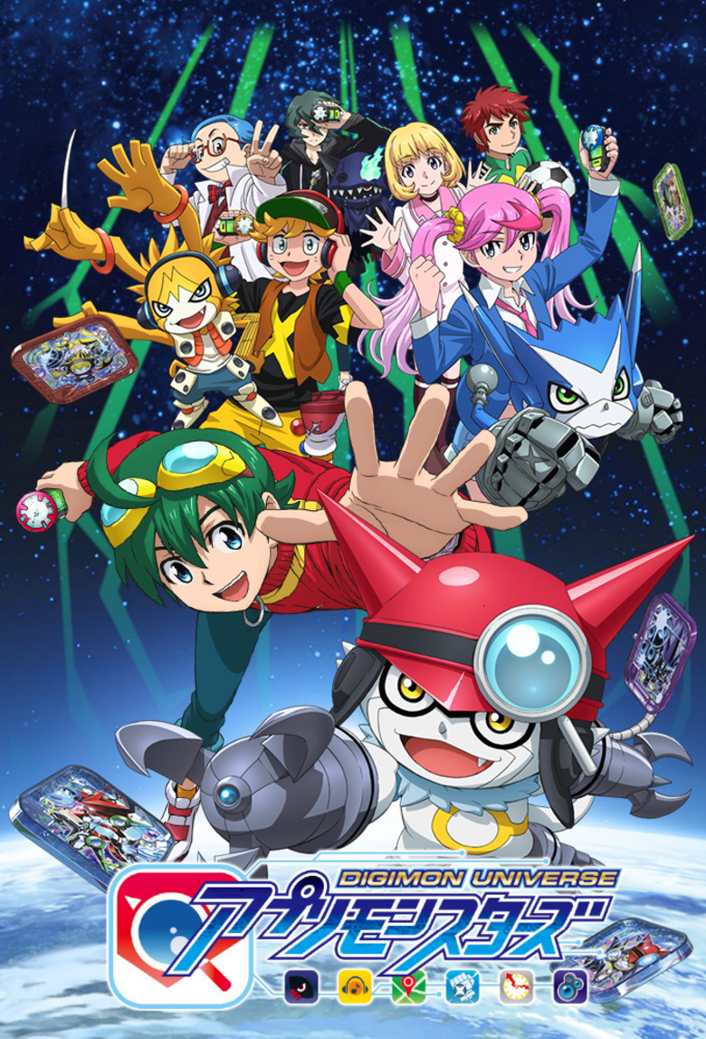Digimon Universe: Appli Monsters - Digimon Universe | Appmon (2016)