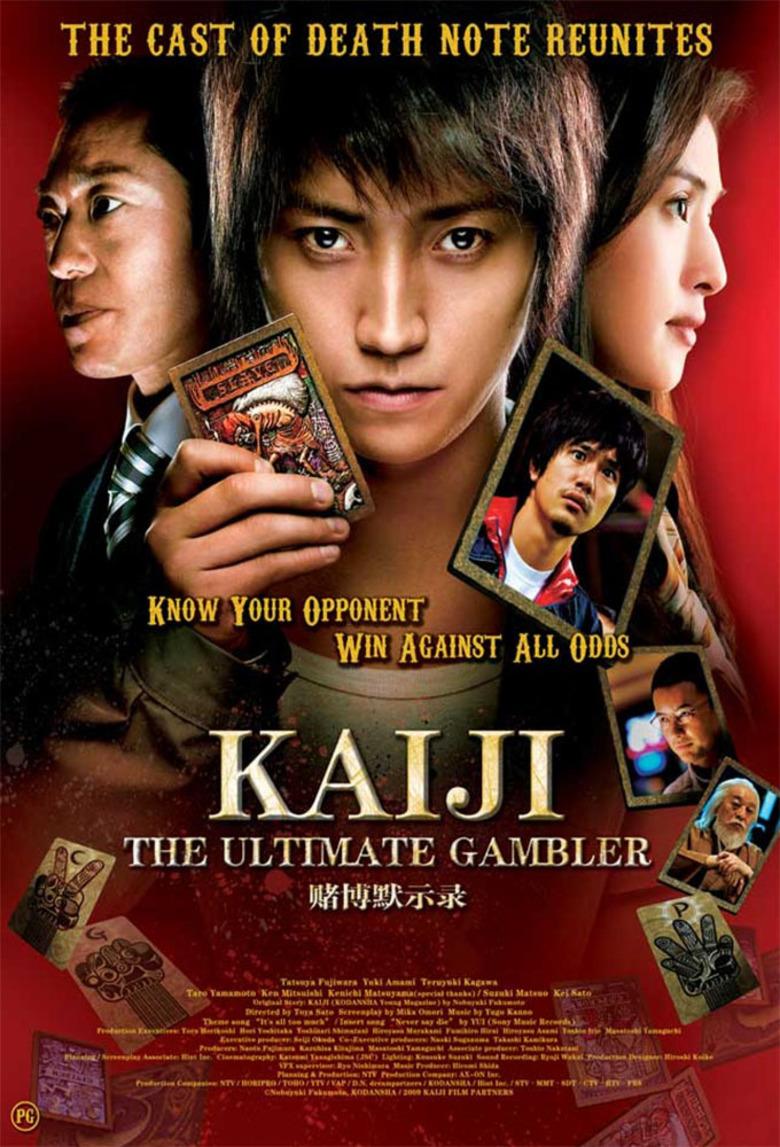 Kaiji ultimate gambler gambler hat western