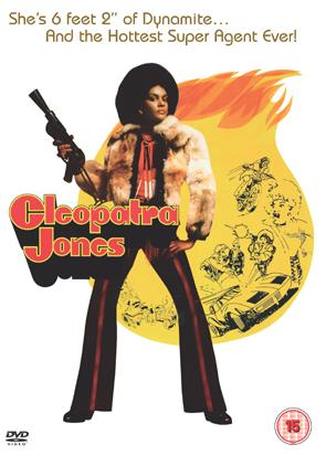 cleopatra-jones-dvd.png