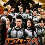Kamen Rider Drive Saga: Kamen Rider Chaser (2016) - DVD
